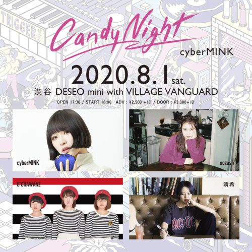 8/1(土)LIVE「CANDY NIGHT」開催!