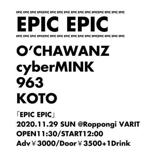 11月29日(日) LIVE「EPIC EPIC」出演決定!