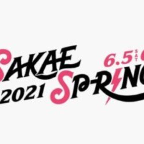 6月5日(土) LIVE「SAKAE SP-RING 2021」出演決定!